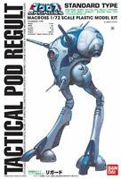 Bandai Revoltech Yamaguchi Macross Regult Figure No.51