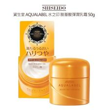 SHISEIDO AQUALABEL BOUNCING CREAM MOISTURIZER 50g JAPAN FREE SHIPPING