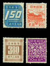 JAPAN 1948 - New Showa - 3rd issue set  Sk# 308-311 mint MH
