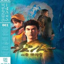 Shenmue Original Video Game Soundtrack LP (BRAND NEW Coloured Vinyl - Data Disc)