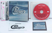 CHICAGO Mini LP SHM-CD Chicago w/ Obi 2009 Japan WPCR-13636