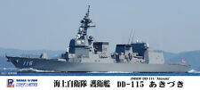 Pit-Road Skywave J-52 JMSDF Escort Ship DD-115 Akizuki 1/700 scale kit
