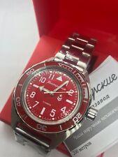 Vostok Komandirskie 650840 Watch Automatic Russian Wrist Watch Red New