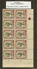 """GUYANA 1967 3c PLATE 1 BLK WITH """"1966"""" FOR """"GUYANA"""" VARIETY R7/10 SG422/22a MNH"""