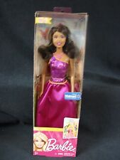 Mattel 2012 Barbie Princess Charm School Blair African American