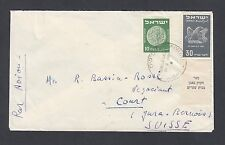ISRAEL 1954  ISSUE WITH FULL TAB ON AIRMAIL COVER AFIKIM TO COURT SWITZERLAND