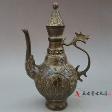 Chinese Dynasty Palace Old Bronze Carve Dragon Flower Royal Wine Tea Pot Flagon