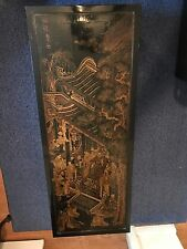 Chinese Antique Low Table, 19th Century Panel, NEW PRICE!!!!!!!!!!!