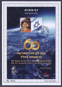 ISRAEL STAMPS 2021 60th FIRST MANNED SPACEFLIGHT YURI GAGARIN SOUVENIR LEAF