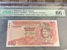 1983-84 Malaysia 10 Ringgit 1st Prefix - Gem Uncirculated PMG66 EPQ