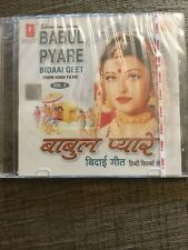 Babul pyare Bidaai Geet  Songs From Bollywood film Audio cd vol 2