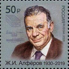 2020 Russia Z.I.Alferov a Nobel Prize Winner for physics MNH