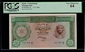 EGYPT  5  POUNDS 1961  PICK # 38  PCGS 64 VERY CHOICE NEW.