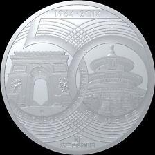 2014 francia china 50 años diplomacia 10 euro plata pp/embalaje original (8.888 ex)