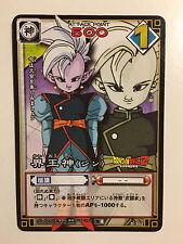 Dragon Ball Z Card Game Part 4 - D-302