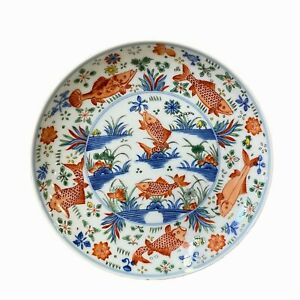Chinese Museum Orange Fishes Painting White Porcelain Charger Plate ws1501