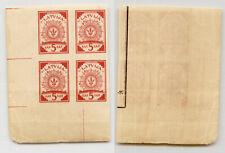 Latvia 🇱🇻 1918 SC 1 MNH block of 4 map. g1863