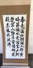 Large Vintage Japanese Wall Hang Scroll Silk Painting Asian Art Signed 25 X 75