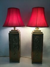 "Pair Vintage Chinese Brass Pierced Rectangular Shape Table Lamps, 23"" Tall"