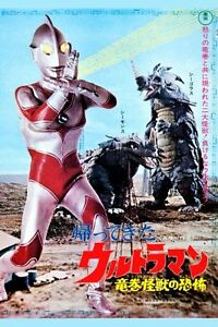 Return Of Ultraman Movie Poster #01 24x36