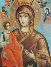 VINTAGE BULGARIAN ORTHODOX VIRGIN MARY CHRIST CHILD ICON PRINT