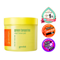 [Goodal] Green Tangerine Vita C Toner Pad - 70 sheets/140ml Korea Cosmetic