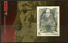 China 2003-7 Buda de Leshan grand s/s estampillada sin montar o nunca montada