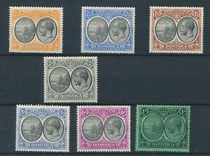 [31077] Dominica Good lot Very Fine MH stamps
