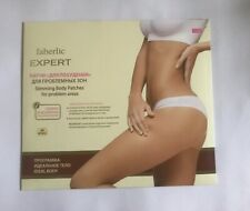 Faberlic Expert Slimming Herbal Body Patches For Problem Areas 24pcs