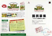 Flyer World Neverland The Olerud Kingdom Stories Chirashi Playstation PS1 VGC