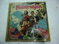 MANORANJAN R.D.BURMAN 1974 funk moog beat RARE LP RECORD OST orig BOLLYWOOD VG+