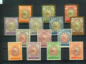 Recht seltenes Lot  Briefmarken aus dem alten Persien, 1909, mit Falz