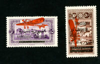 Lebanon Stamps # C23-4 XF OG LH Double Impression Scott Value $130.00