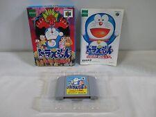 N64 -- Doraemon -- Box. Can data save! Nintendo 64, JAPAN Game Nintendo. 17489