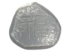 Oriental Chinese Wealth Stepping Stone Concrete Mold 1027 Moldcreations