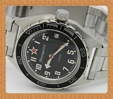 Diver watch 200 m. russian VOSTOK mechanical (Automatic) # 650537 NEW