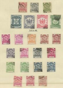 NORTH BORNEO  COLLECTION OF C.T.O. FROM OLD ALBUM UNCATALOGUED  139 STAMPS