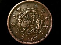 2 sen 1876 Japón era Meiji (a4)