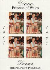LADY DIANA PRINCESS OF WALES BATUM 1997 MNH STAMP SHEETLET