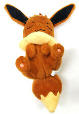 Banpresto Pokemon Relaxation Time Series 6'' Cute Stuffed Plush ~ Eevee BP36596