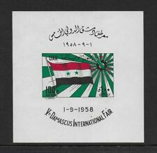 1958 Syria: 5th Damascus Fair Minisheet IMPERFORATE SG MS661a mounted mint