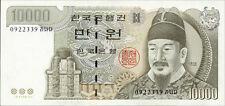 Corea del sur/south corea 10.000 won 2000 pick 52 (1)