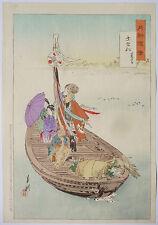 Estampe japonaise de Ogata GEKKO (1859-1920) vers 1890 bateau barque Japan