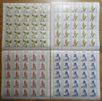 25 x Berlin 650 - 653 postfrisch Bogen Satz Wasserpflanzen Formnummer MNH