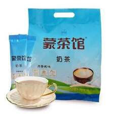 Mongolia Suutei Tsai Instant Milk Buttered Tea Original Salty Flavour milky tea