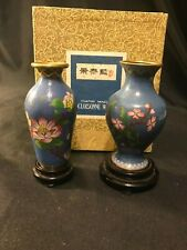 Vintage Chinese Cloisonne Pair of Blue Vases Featuring Flowers w/ Stands & Box
