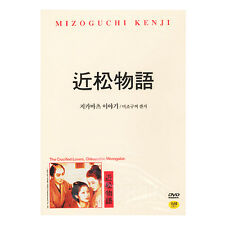 The Crucified Lovers (1954) DVD - Kenji Mizoguchi (*New *Sealed *All Region)