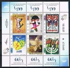 Israël postfris 2008 MNH block 78 - Onafhankelijkheidsdag (X524)