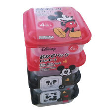 Disney Mickey Mouse Side Dish Pack Lunch Box Container 4Pcs