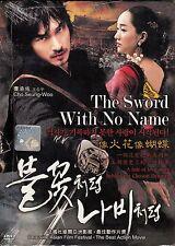 The Sword with No Name Korean Movie DVD Excellent English NTSC ALL Region Boxset